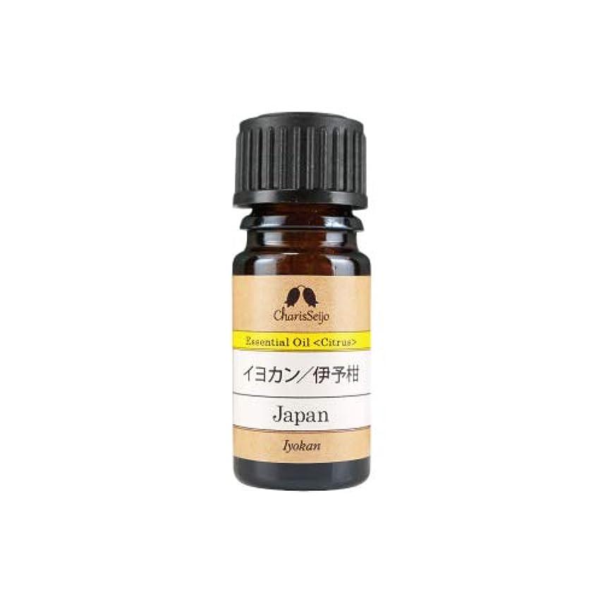 イヨカン/伊予柑 オイル 5ml (100nl)