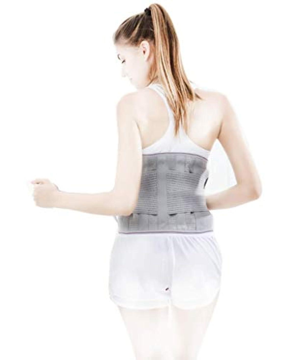 早い熟達衝突コースウエストマッサージャー、腰椎サポートベルト、坐骨神経痛、椎間板ヘルニア、超軽量通気性ファブリック、腰痛の緩和