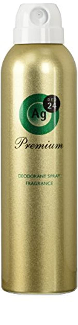 ロック発揮する宿命エージーデオ24 プレミアム デオドラントスプレー ボタニカルの香り 142g (医薬部外品)