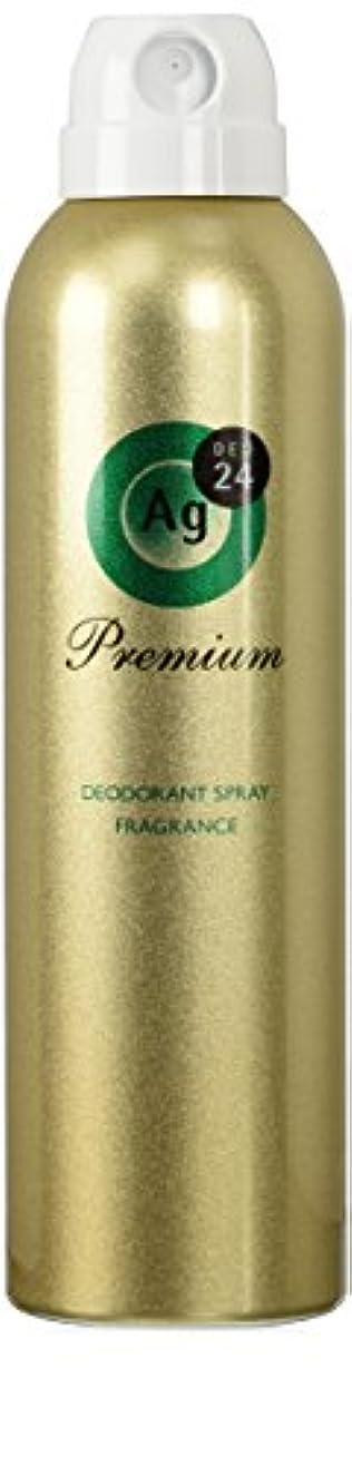 廊下スクワイア悲観的エージーデオ24 プレミアム デオドラントスプレー ボタニカルの香り 142g (医薬部外品)