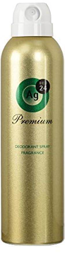 ピニオン消費ビスケットエージーデオ24 プレミアム デオドラントスプレー ボタニカルの香り 142g (医薬部外品)