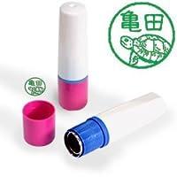 【動物認印】亀ミトメ1・イシガメ ホルダー:ピンク/カラーインク: 緑
