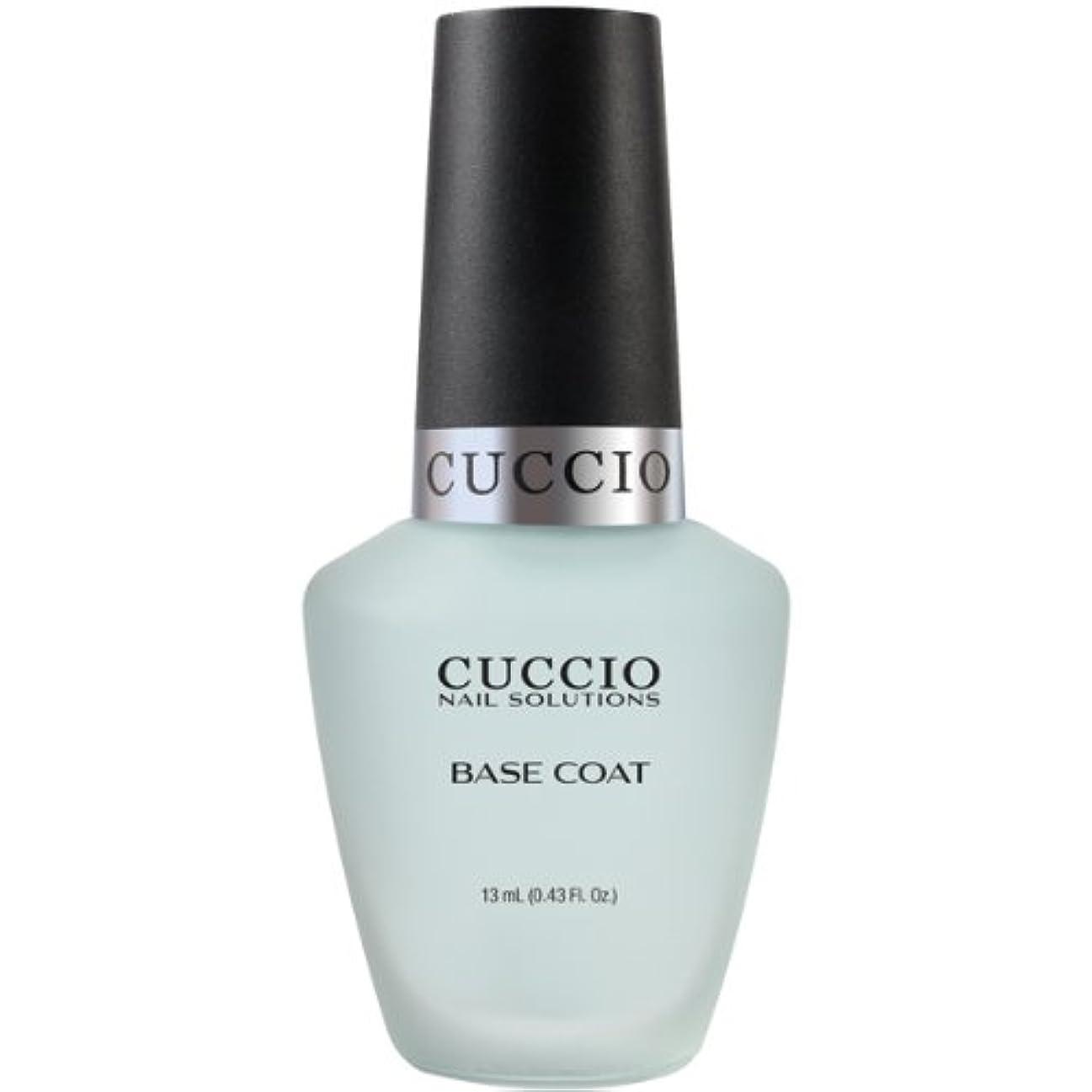 眠いです前提条件続編Cuccio Colour Gloss Lacquer - Base Coat - 0.43oz / 13ml