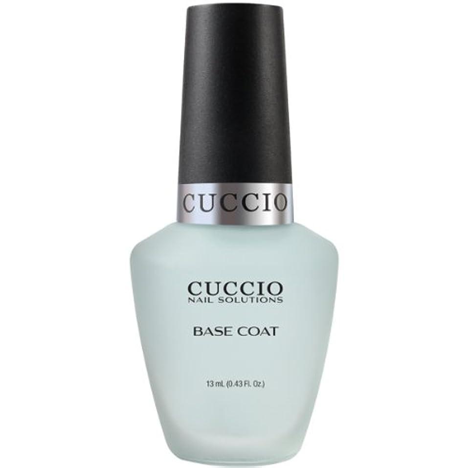 マウスピース減らす排除Cuccio Colour Gloss Lacquer - Base Coat - 0.43oz / 13ml