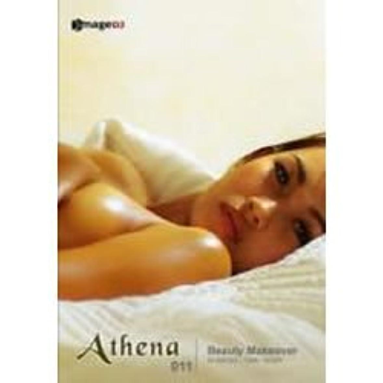 後ろにであること余暇アテナ Vol.11 女性ヌード