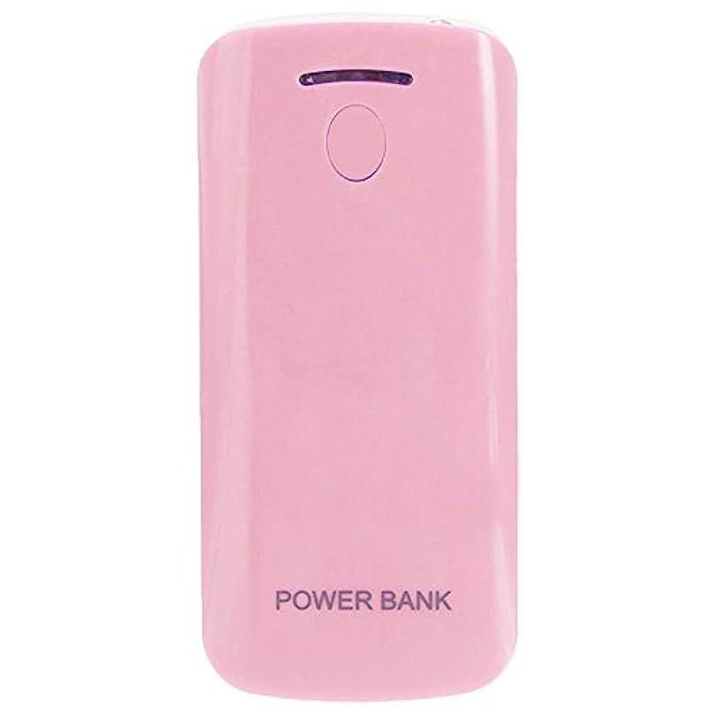 咳メロディアスモスクミニポータブルパワーバンクシェル 充電式電池 外付けバッテリー リチウム電池 バッテリーバックアップ (ピンク)