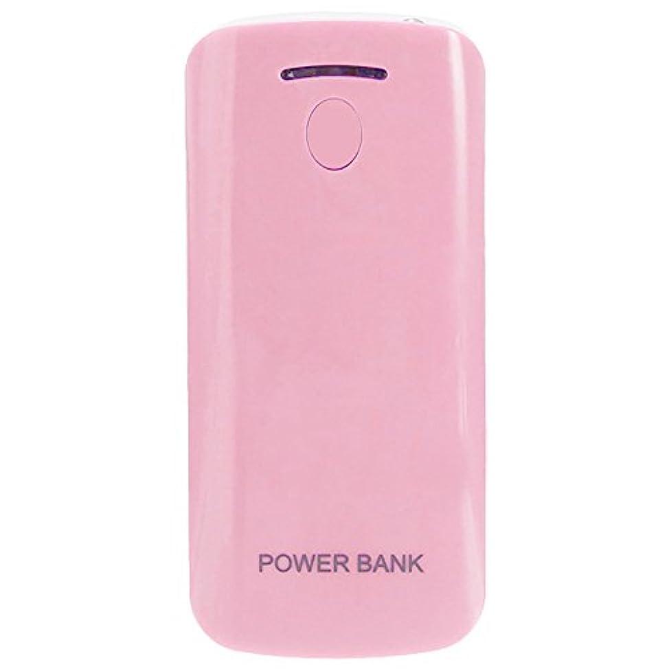 貸すレモン征服者ミニポータブルパワーバンクシェル 充電式電池 外付けバッテリー リチウム電池 バッテリーバックアップ (ピンク)