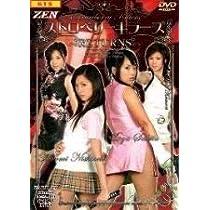 ZEN/ストロベリーキラーズ RETURNS [DVD]
