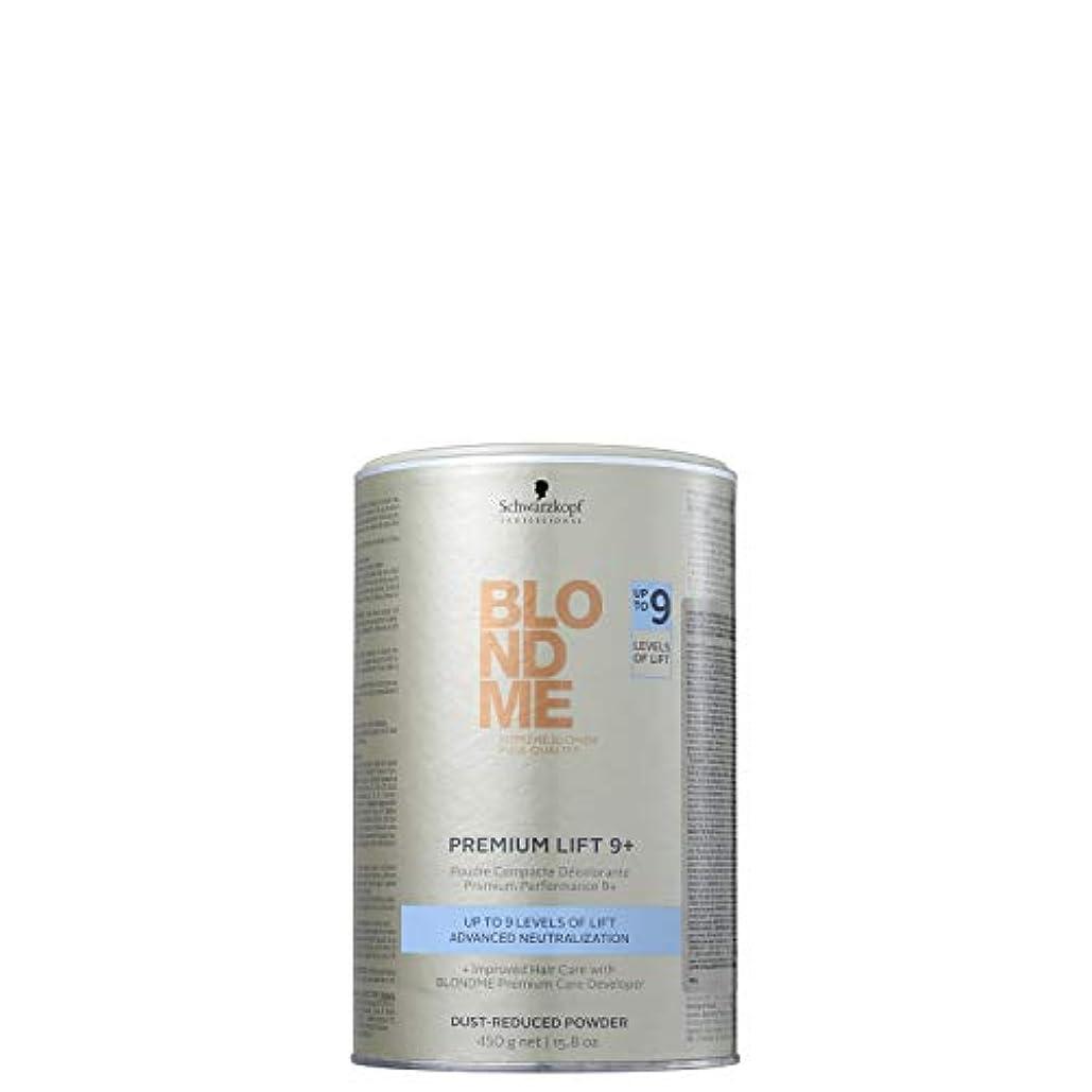 生活累計硬い変色BLONDME 450Gプレミアム9+