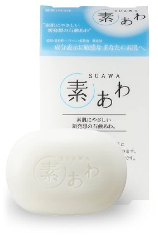 怠惰調べる遊びます薬用 素あわ 洗顔 全身用 石鹸 80g 乾 燥 肌 ? 敏 感 肌 に