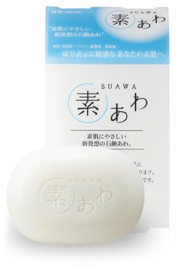テーブルを設定する勇気物理薬用 素あわ 洗顔 全身用 石鹸 80g 乾 燥 肌 ? 敏 感 肌 に