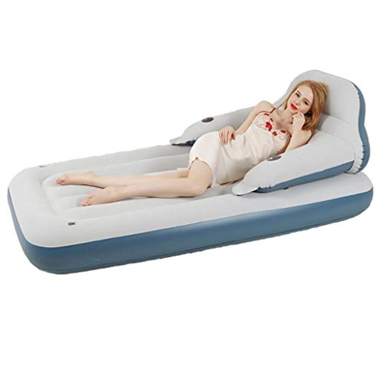 検査あからさまブローホールベッド、膨脹可能な世帯の怠惰な空気の空気ベッドのソファーベッド(サイズ:191 * 99 * 70 cm)