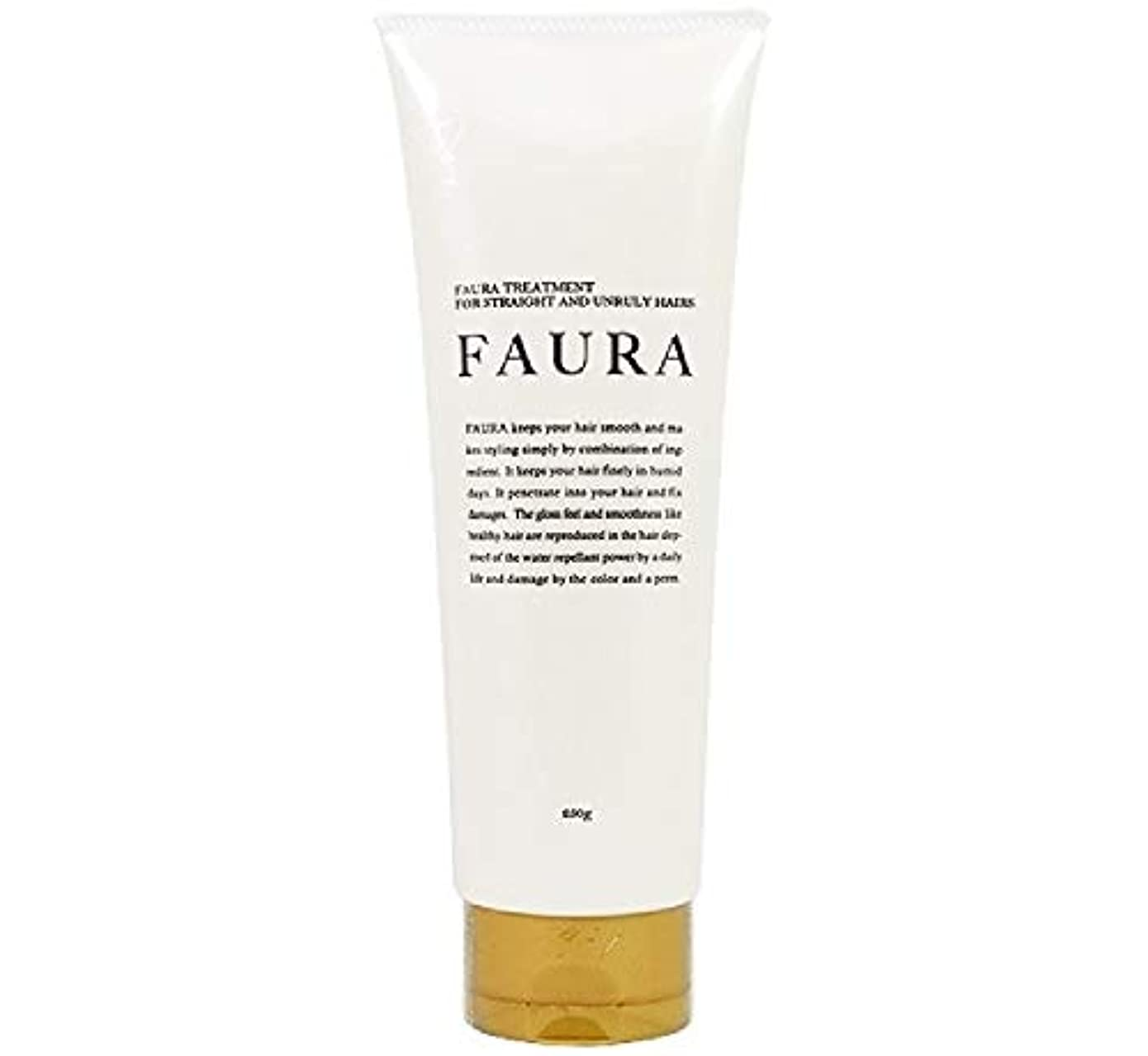 コンソールシェア入手します【発売1年で3万本の売上】FAURA ファウラ ヘアトリートメント (傷んだ髪に) 250g 【サロン専売品】