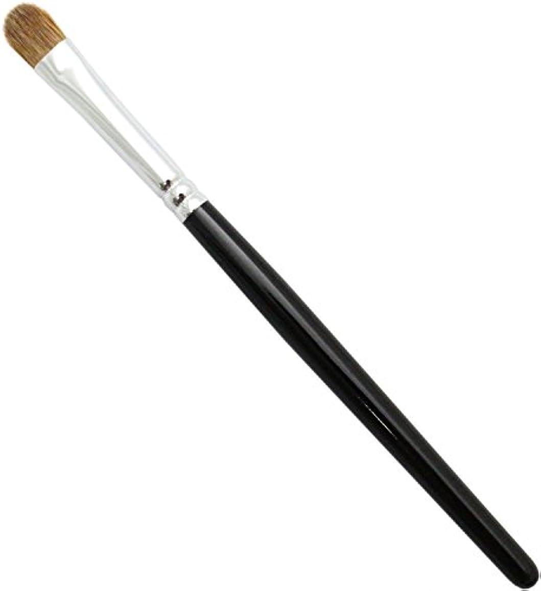 低い秀でる政治家熊野筆 メイクブラシ SRシリーズ アイシャドウブラシ 小 イタチ毛