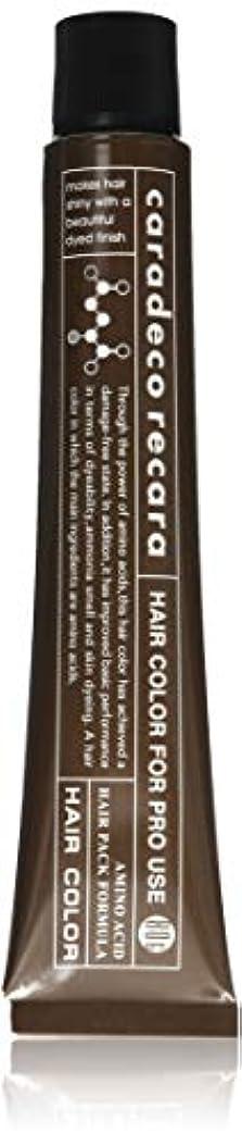 本を読むジョットディボンドン冒険中野製薬 CDリカラ モノトーン 3LDr 80