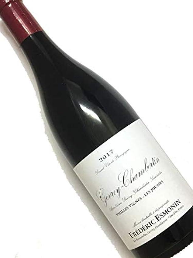 名門相対性理論吸収2017年 フレデリック エスモナン ジュヴレ シャンベルタン V.V. レ ジュイーズ 750ml フランス 赤ワイン