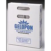ゲロポン(嘔吐物凝固剤)12個入り