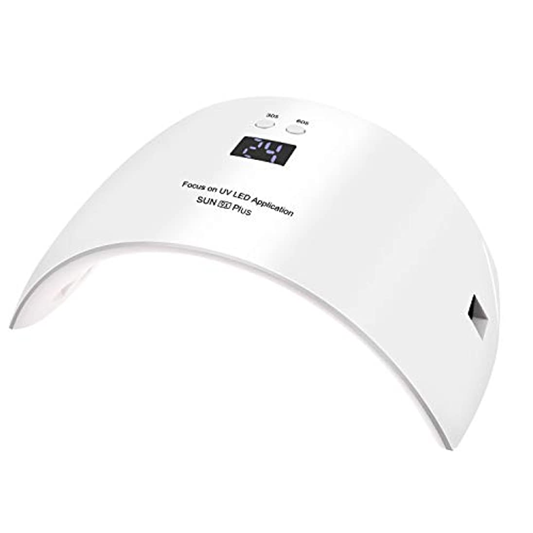 株式会社魂お誕生日Heshare LED ネイルドライヤー 36W UVライト レジン用 UV ネイルライト 硬化用 セルフネイル タイマー機能 自動センサー機能 USB式 日本語説明書付き (36w)