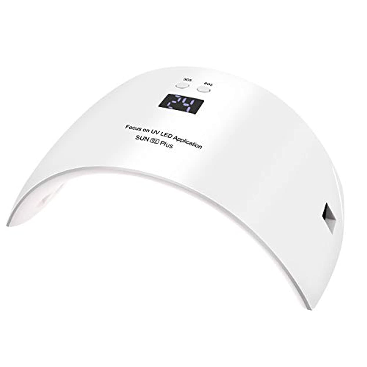 コンパスメガロポリスでもHeshare LED ネイルドライヤー 36W UVライト レジン用 UV ネイルライト 硬化用 セルフネイル タイマー機能 自動センサー機能 USB式 日本語説明書付き (36w)