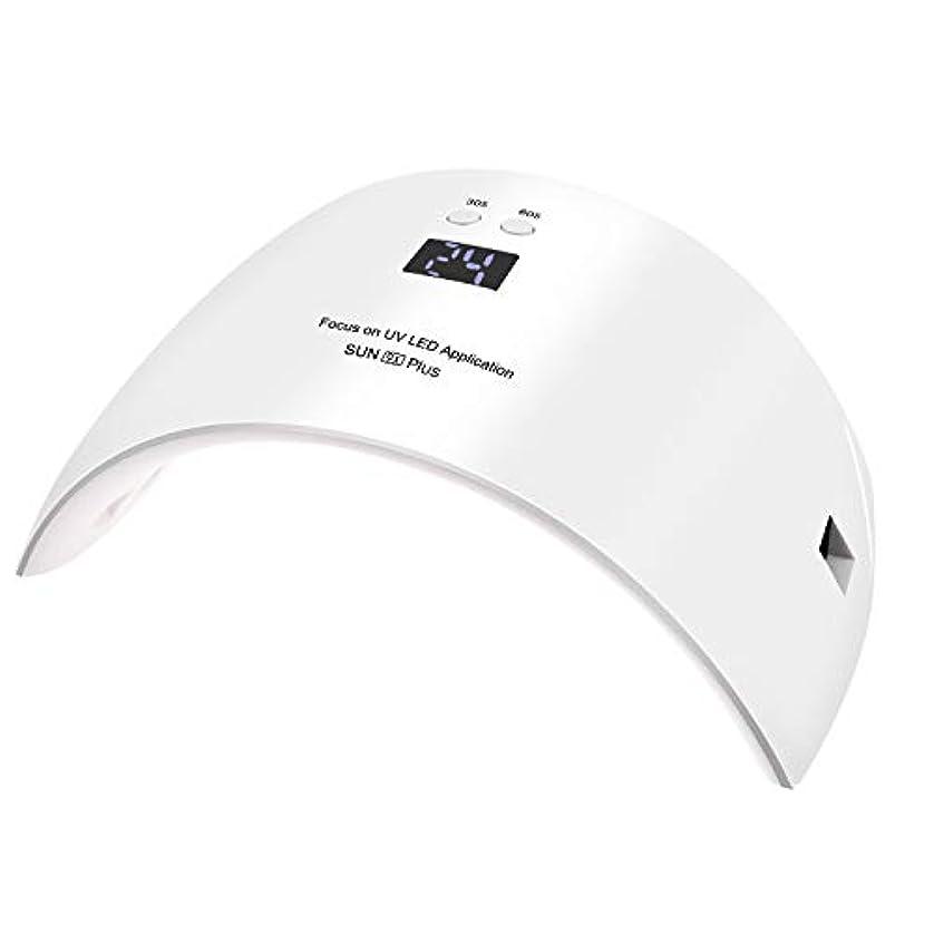 テスピアンどこボードHeshare LED ネイルドライヤー 36W UVライト レジン用 UV ネイルライト 硬化用 セルフネイル タイマー機能 自動センサー機能 USB式 日本語説明書付き (36w)