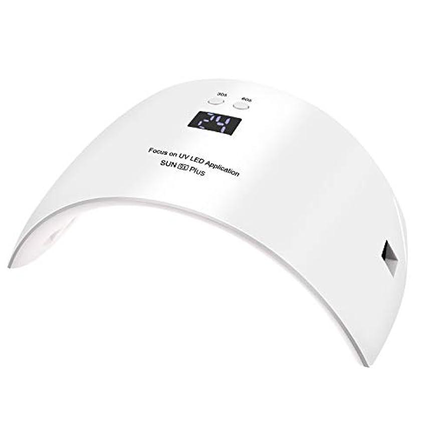 に沿って洗練された伝導Heshare LED ネイルドライヤー 36W UVライト レジン用 UV ネイルライト 硬化用 セルフネイル タイマー機能 自動センサー機能 USB式 日本語説明書付き (36w)