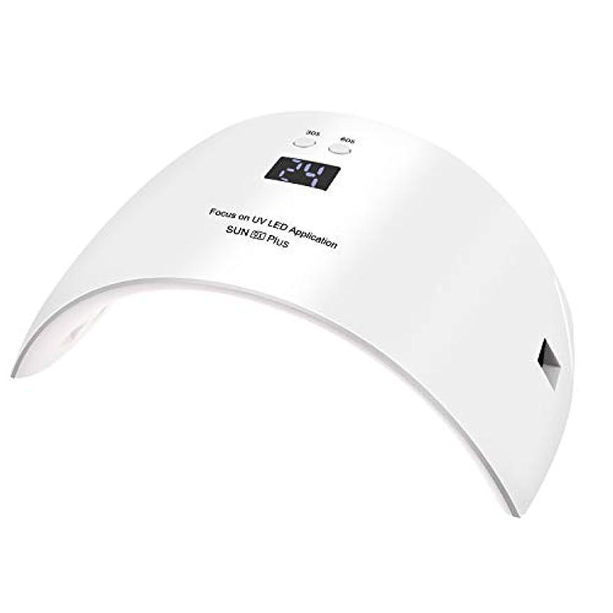 を必要としています配分ソフトウェアHeshare LED ネイルドライヤー 36W uvライト レジン用 UV ネイルライト 硬化用 セルフネイル タイマー機能 自動センサー機能 USB式 日本語説明書付き (36w)