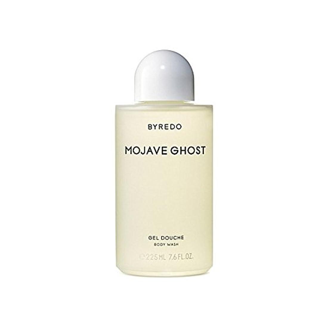 オープナー急勾配のあえてByredo Mojave Ghost Body Wash 225ml - モハーベゴーストボディウォッシュ225ミリリットル [並行輸入品]