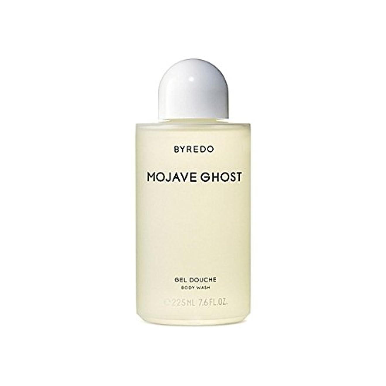 話すステッチ非難するByredo Mojave Ghost Body Wash 225ml - モハーベゴーストボディウォッシュ225ミリリットル [並行輸入品]