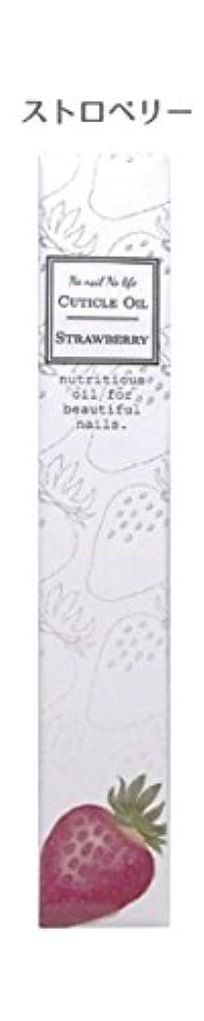 つまずくオーガニック家具キューティクルオイル【ストロベリー】ペンタイプで携帯にも便利!