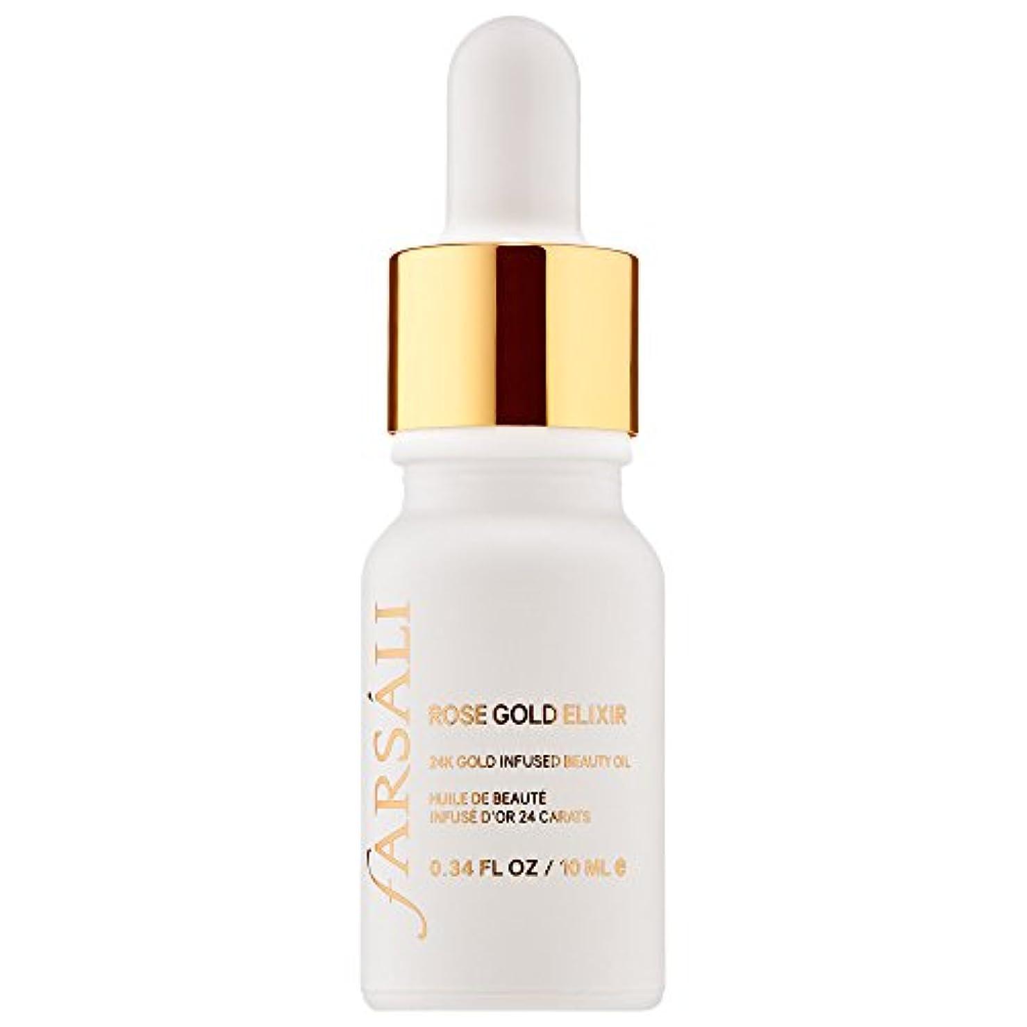 教育する追い払う熱心FARSÁLI Rose Gold Elixir Mini 10ML