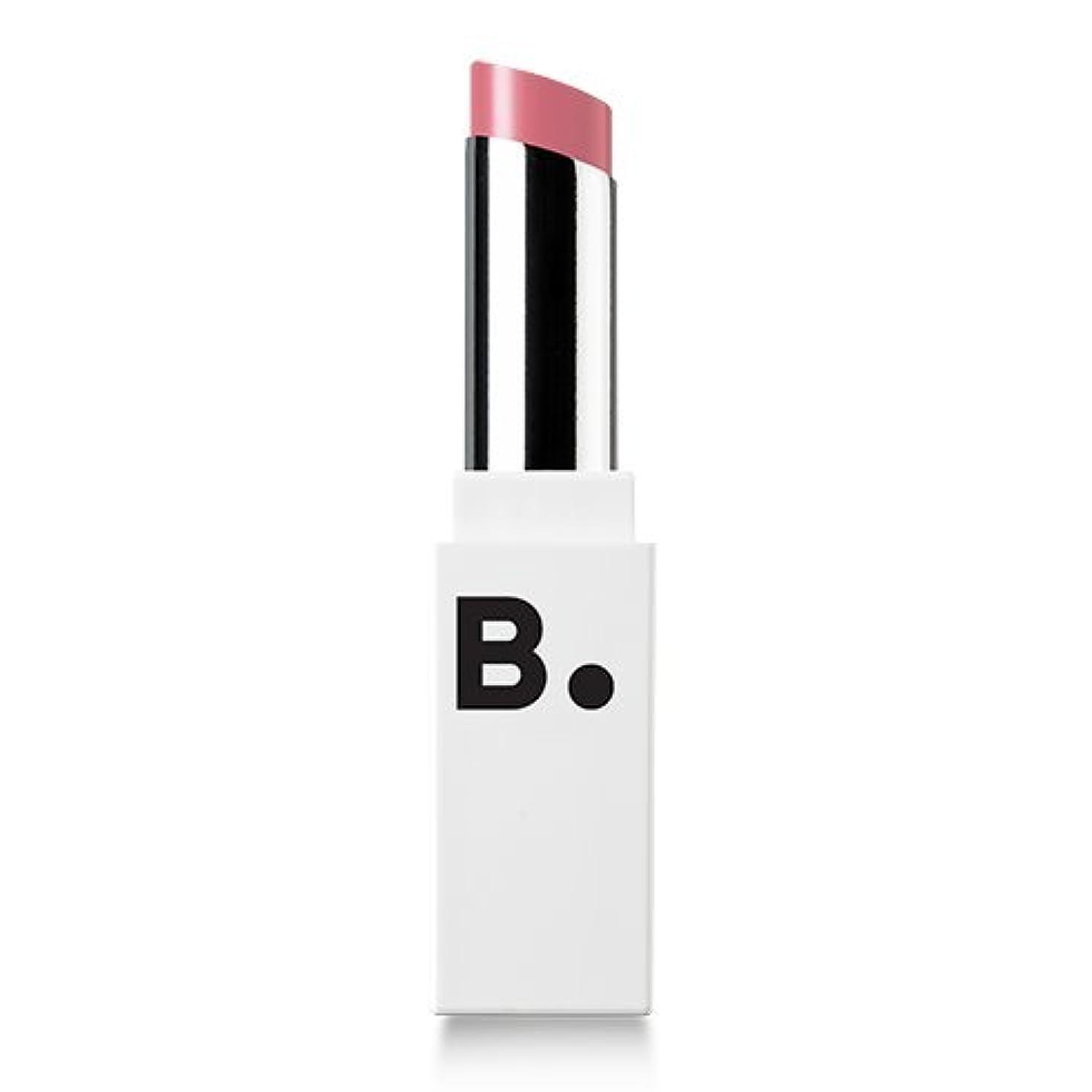 硬い撃退する記者BANILA CO Lip Draw Melting Serum Stick 4.2g/バニラコ リップ ドロー メルティング セラム スティック 4.2g (#SPK04 Hollywood Nude) [並行輸入品]