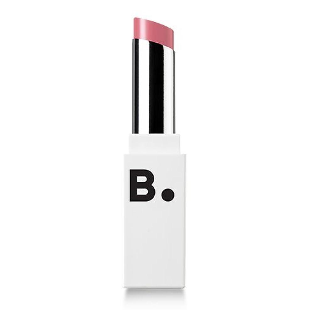 寄稿者有能な効能BANILA CO Lip Draw Melting Serum Stick 4.2g/バニラコ リップ ドロー メルティング セラム スティック 4.2g (#SPK04 Hollywood Nude) [並行輸入品]