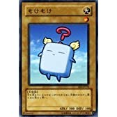 【遊戯王シングルカード】 《エキスパート・エディション2》 もけもけ ノーマル ee2-jp170