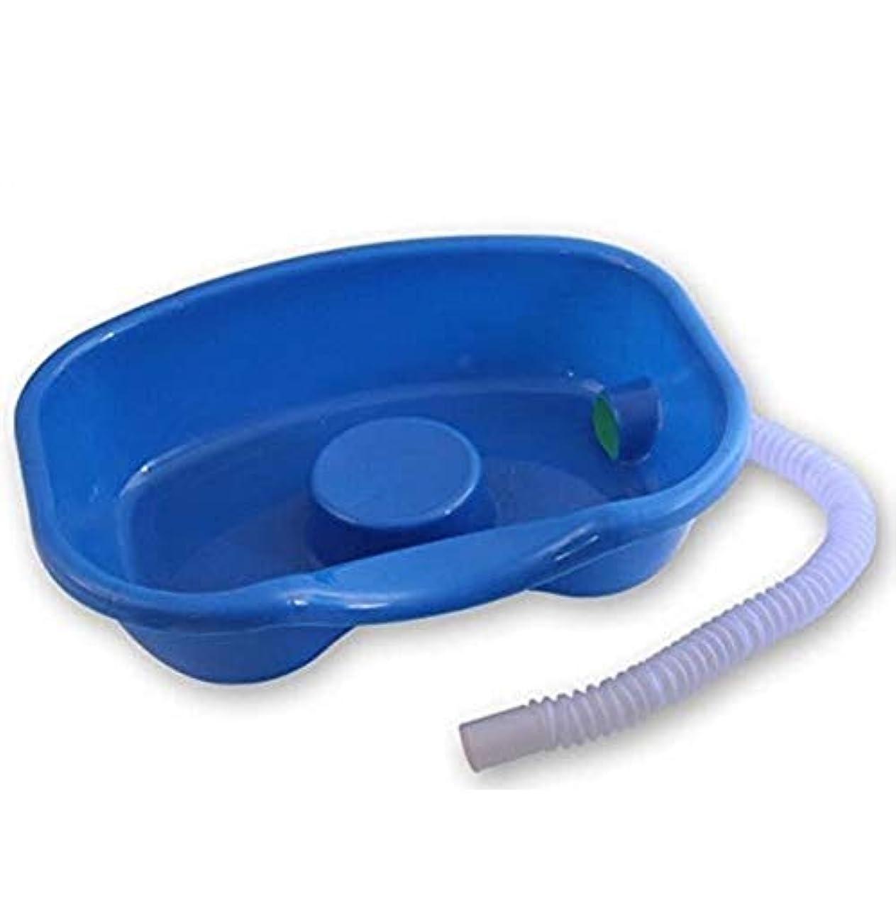 霧メロン焦がすベッドシャンプー盆地-障害者、妊娠中、および高齢者の寝たきりのためのベッドでの洗髪用ポータブルヘアウォッシュトレイ