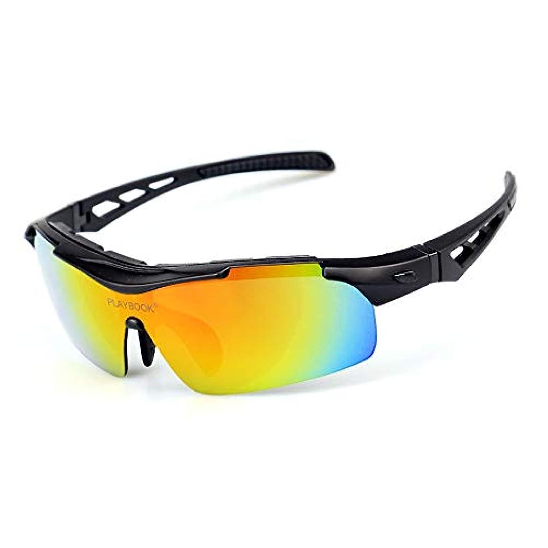 まともな予定アトラス偏光スポーツサングラス交換レンズ ファッション偏光サングラススポーツグラスは、男性と女性のための野外活動に最適な、釣りゴルフに乗るのに適しています。 自転車/山/運転/野球/自転車/釣り/ランニング/ゴルフなどの野外活動男女