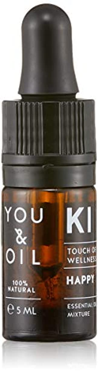 最終挑む敵対的YOU&OIL(ユーアンドオイル) ボディ用 エッセンシャルオイル HAPPY 5ml