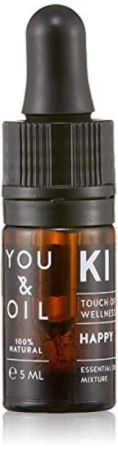 スポンジミリメーター料理YOU&OIL(ユーアンドオイル) ボディ用 エッセンシャルオイル HAPPY 5ml
