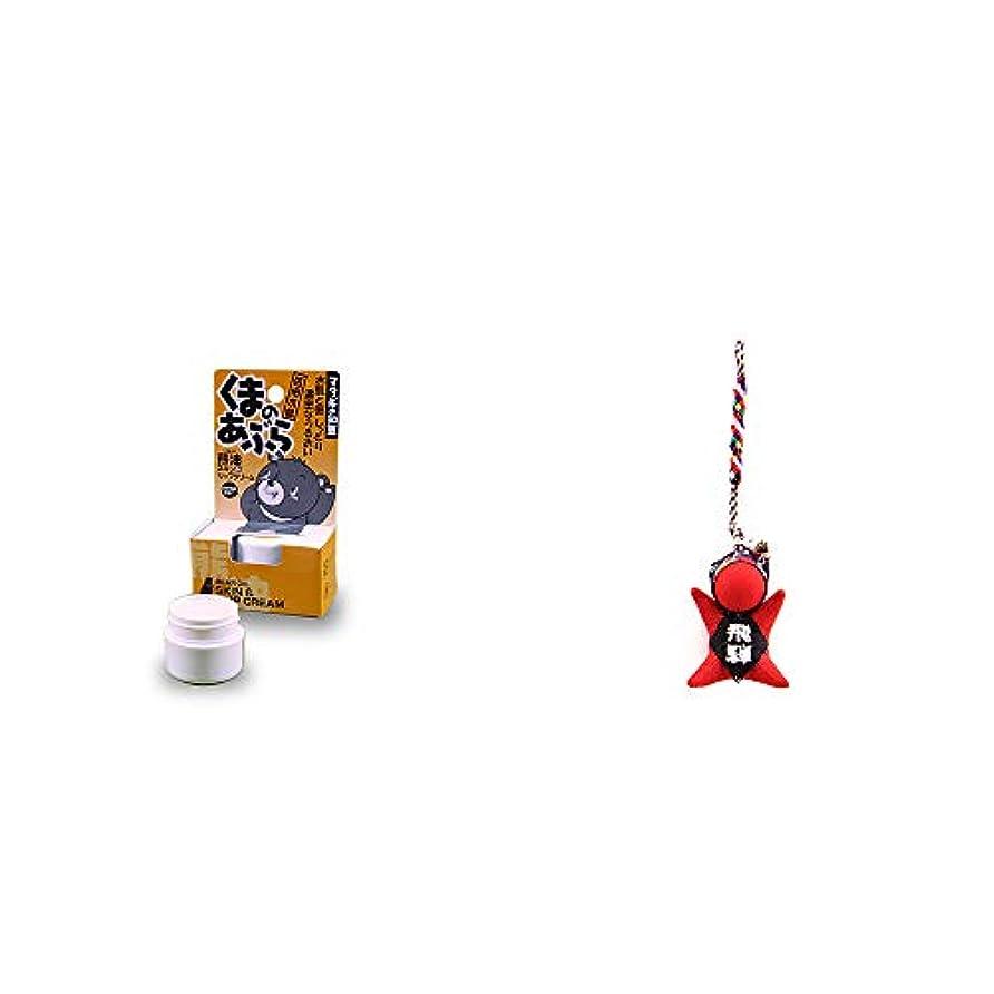 許す気球探す[2点セット] 信州木曽 くまのあぶら 熊油スキン&リップクリーム(9g)?さるぼぼ根付 【赤】/ ストラップ 縁結び?魔除け //