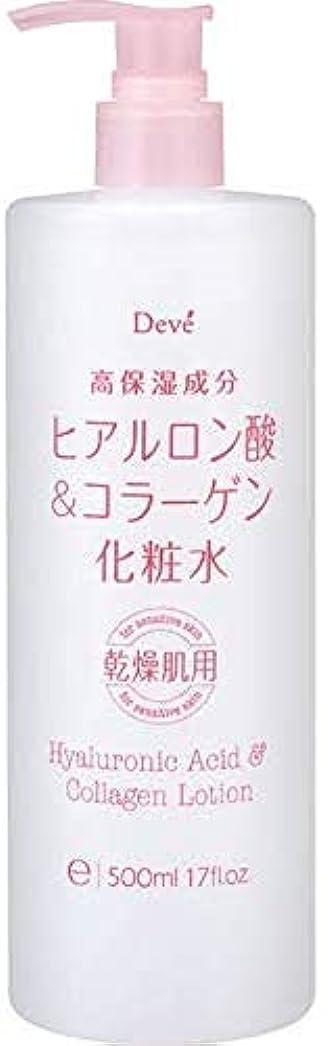 精査する倒産包括的ディブ ヒアルロン酸&コラーゲン化粧水 500mL