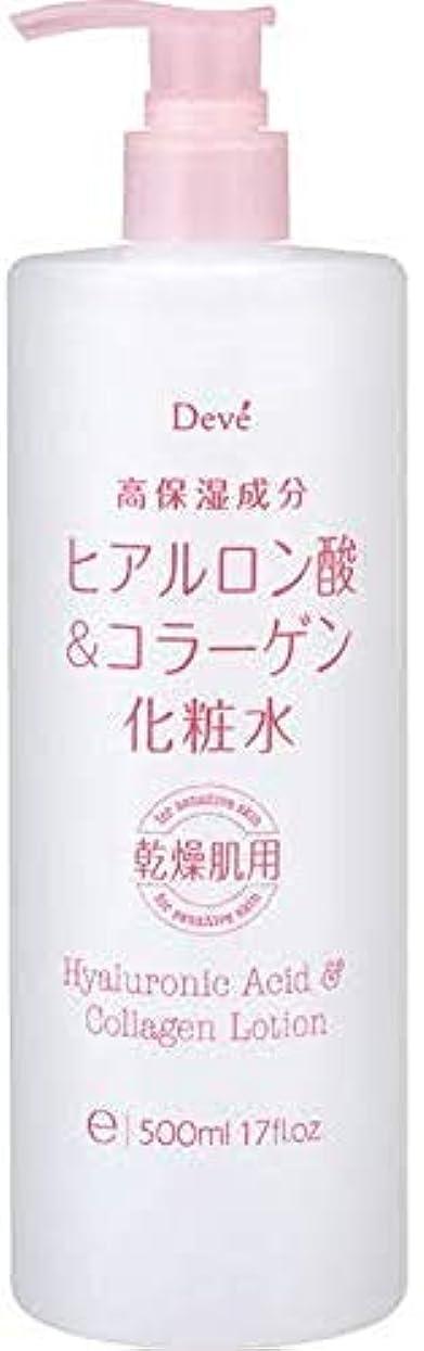 輝度旋律的ナビゲーションディブ ヒアルロン酸&コラーゲン化粧水 500mL