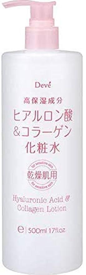 窓を洗うインゲン緩めるディブ ヒアルロン酸&コラーゲン化粧水 500mL