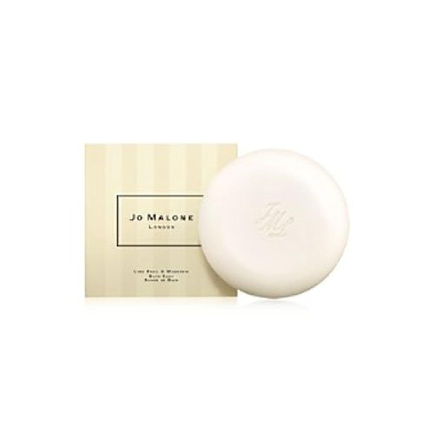 シンプルな虚栄心剃るジョー マローン ライムバジル&マンダリン ソープ 180g JO MALONE LIME BASIL&MANDARIN BATH SOAP [並行輸入品]