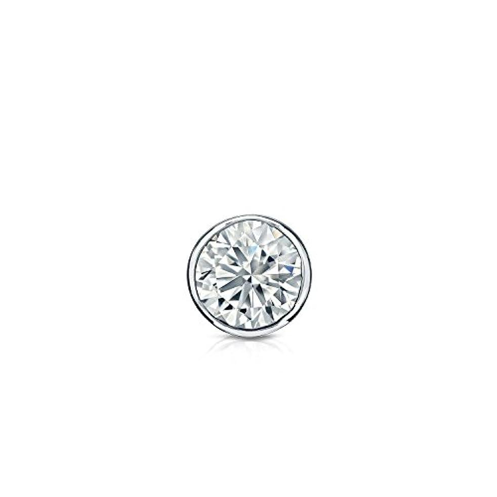 願う決定エイリアス18 Kホワイトゴールドbezel-setラウンドダイヤモンドシングルスタッドイヤリング( 1 / 8 – 1 CT、ホワイト、si2 ) screw-back