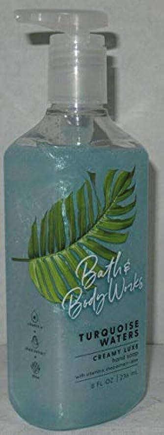 ライラックテスピアン後方にバス&ボディワークス ターコイズウォーター クリーミーハンドソープ Turquoise Waters Creamy Luxe Hand Soap With Vitamine E Shea Extract + Aloe