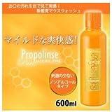 Pure プロポリンス ピュア (ノンアルコール マウスウォッシュ) 600ml