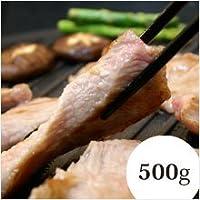 【わけあり】「イベリコ豚豚トロ!500g」適度な歯ごたえとジューシィな脂身!噛みしめるほどに肉汁があふれる