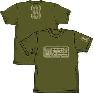 ガンダム 量産型Tシャツ モス サイズ:M