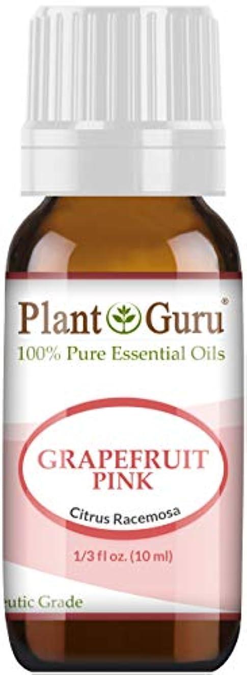 前提条件砲兵激しいGrapefruit (Pink) Essential Oil. 10 ml. 100% Pure, Undiluted, Therapeutic Grade. by Plant Guru