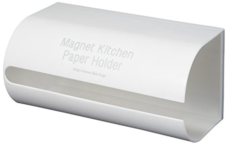 like-it ペーパーホルダー キッチンペーパーホルダー マグネット ニューホワイト 幅25.8x奥13.5x高12.8cm Mag-On+8038