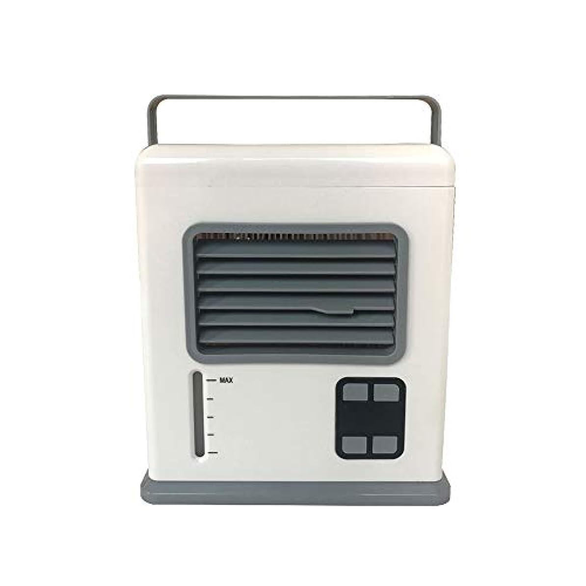 Galapara冷風機 ミニエアコンファン オフィスの家の睡眠のためのデジタル表示装置の小型空気クーラーUSBの/電池式の静かな空冷ファンの送風機